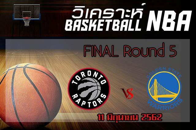 ความพร้อมศึก NBA Final เกมที่ 5 ระหว่าง Toronto Raptors พบ Golden State Warriors