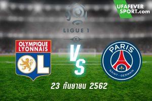 ลียง (9) VS ปารีส (1)