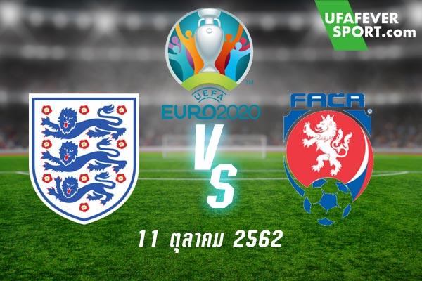 ศึกฟุตบอลยูโร 2022 รอบคัดเลือก กลุ่ม A คู่ระหว่าง สาธารณะรัฐ เช็ค (44)  VS  อังกฤษ (4)
