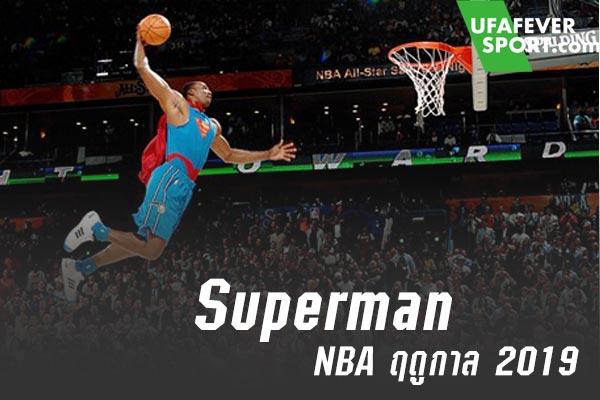 Superman  NBA ฤดูกาล 2019